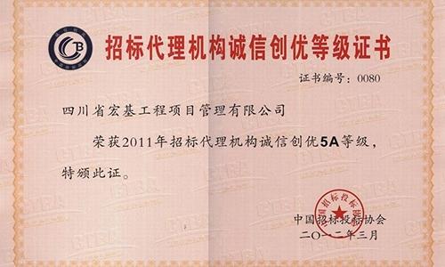 招标证书打印