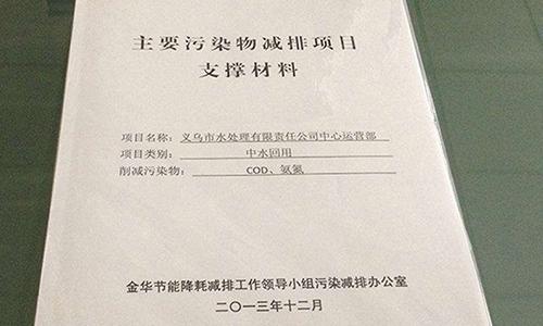 申报资料打印