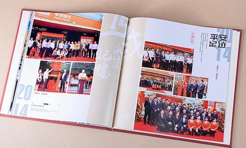 周年庆纪念册